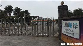 八仙遭停業兩年,園區像廢墟。