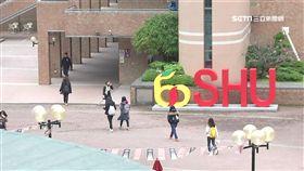 -大學生-校園-世新大學-