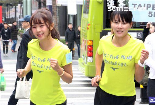 全台最具影響力的全女性賽事 Mizuno Lady s Running 五年有成,國民校花簡廷芮、上班族最強跑者陳瑋琳,首度暢談自身美「好」運動經驗。(記者邱榮吉/攝影)