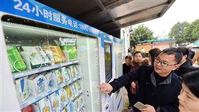 售藥販賣機(圖/翻攝自新華社)