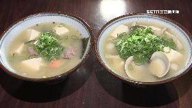 味噌湯生髮1800