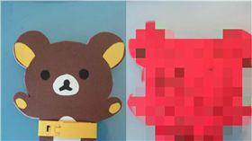 拉拉熊,男友,創意,卡片,骨頭,內臟,dcard 圖/翻攝自dcard