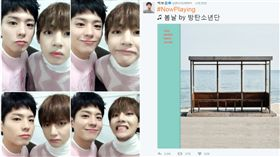圖翻攝自韓網 朴寶劍 BTS V
