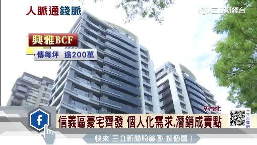 國泰前副董蔡鎮宇擬4年蓋豪宅 預售靠人脈