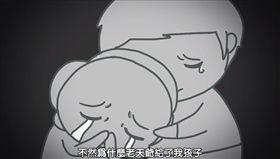 耍花招, 生活,手繪,插畫家, 孩子,懷孕,寶寶,心跳,產檢,醫生,胚胎,萎縮,老天爺,影片 圖/耍花招臉書影片https://goo.gl/6DO9NP