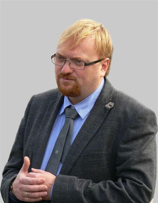 ▲維塔利米洛諾夫一向公開表明自己返同志的立場。(圖/翻攝自維基百科)