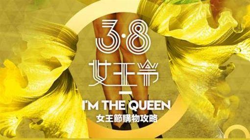 38女王節 唐綺陽解密12星座運勢