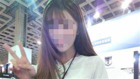小模,梁女,程宇,閨密,道歉,告白,臉書,男朋友/梁絲繐臉書