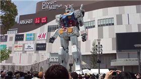 東京,台場,鋼彈,立像,獨角獸鋼彈,拆除,儀式 圖/翻攝自YouTube