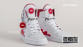 球鞋訂PIZZA1800