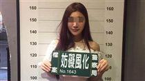 梁思惠,梁女,小模/臉書