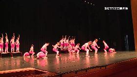 摸黑舞蹈賽1200