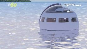 飄浮球旅館1200