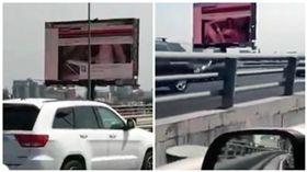 高速公路電視牆A片,消防員殉職(合成圖/翻攝自METRO)