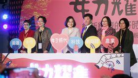 蔡英文總統出席「106年度國際婦女節」開幕活動。(圖/總統府提供)