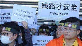 因不滿輪班過勞,台鐵產業工會發起除夕到初三合法集體休假行動。工會成員27日在台北車站舉出標語,要求相關單位正視勞工過勞的問題。中央社記者徐肇昌攝 106年1月27日