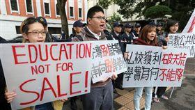 反教育商品化聯盟、境外生權益小組、台灣高等教育產業工會等團體聯合抗議,要求教育部檢討學費。(圖/中央社)