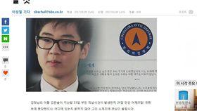 金正男之子金韓松/翻攝自SBS NEWS