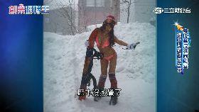 北海道寫真