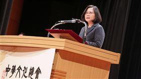 蔡英文總統當選中華文化總會新一屆會長。(總統府提供)