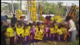 教學變抗議1100