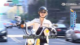 李漪灝,徐輝英,安古,龍君兒,網紅,TST,創業翻轉王