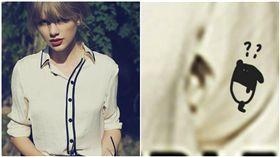 泰勒絲Taylor Swift、馬來貘 圖/翻攝自Cherng臉書