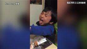 四歲小朋友初嘗芥末。