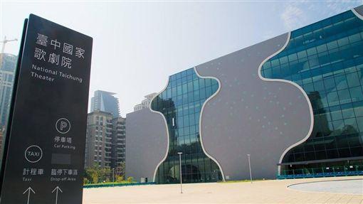 台中國家歌劇院(圖/台中國家歌劇院臉書)