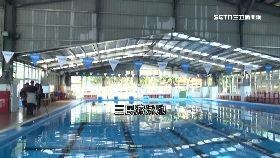 泳池良民證1800
