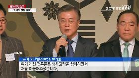 S 搶當韓總統1800