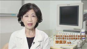 北市輪狀病毒疫苗補助4月5日開跑 柯文哲拉太太拍廣告