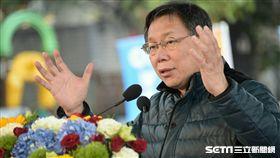 台北市長柯文哲出席明倫公宅開工典禮 北市府提供