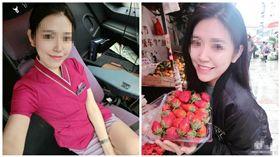 空姐,自摸,機艙,DIY,微博,淫片 (不露名)圖/翻攝自___刘洋洋__微博 http://weibo.com/pinkday?refer_flag=1001030103_&is_hot=1#_rnd1489374034539
