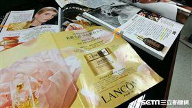 台北市衛生局今(13)天公布105年化粧品違規廣告情形,台灣萊雅股份有限公司被罰267萬元,為年度違規王。(圖/記者楊晴雯攝)