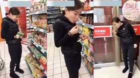 樂天瑪特,女主播,偷吃 圖/翻攝自爱爱爱YouTube 16:9