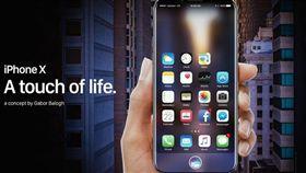 iPhone 8玩擴增實境? 看概念圖超有臨場感 圖/巴洛格網誌頁面gaborbalogh.myportfolio.com