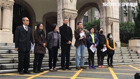 護家盟在司法院前舉行第三次記者會。潘千詩攝影