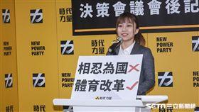 時代力量與中華職棒工會召開記者會 發言人林穎孟 圖/記者林敬旻攝