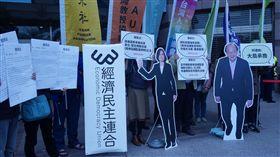 經濟民主連合,「318三周年監督條例不能再等」晚會。(經民連提供)