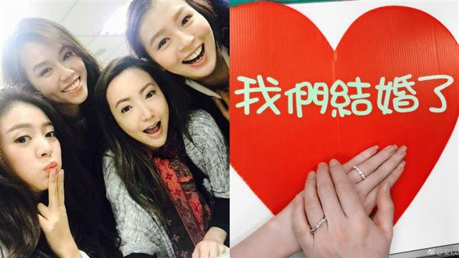 安以軒晉升陳太 3閨密見證甜陪嫁