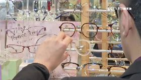 f眼鏡成兇器1200