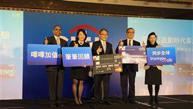 「花旗悠遊聯名卡」正式發行  10大發卡銀行到齊