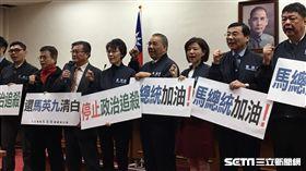 國民黨團,立法院,馬英九_圖/記者陳彥宇攝