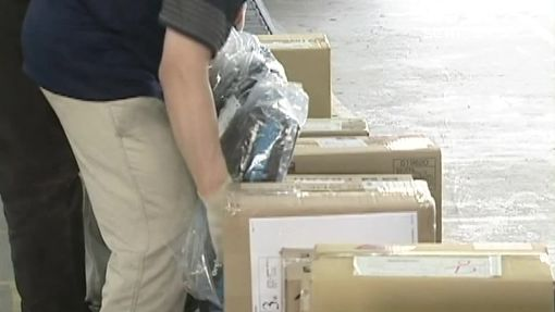 網購收嘸貨! 控送貨員不想白跑冒名簽收