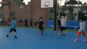 消防打籃球1800