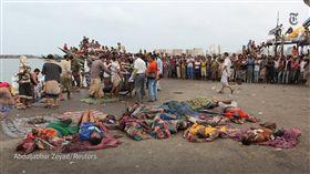 葉門,索馬利亞難民,攻擊(圖/翻攝自Twitter)