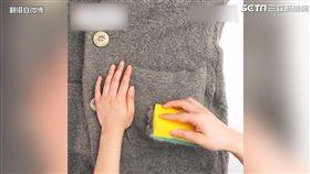 毛衣起毛球怎麼辦 神器在手居家必備。(圖/翻攝自微博)