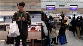 台灣男子遲到遭拒絕登機,竟大鬧香港機場/爆料公社