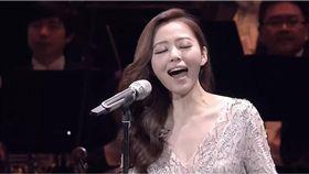張靚穎,中國大陸,女星,歌手,第五元素,海豚音,音樂會,表演 圖/翻攝自YouTube